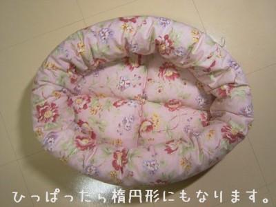 R0068093-400x300-うっとりロマンチックな丸型ベッド
