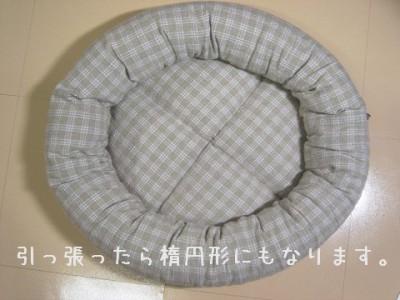 R0068115-400x300-丸型ベッド・ハーフリネンのチェック柄