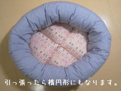 R0068131-400x300-丸いベッド クロスステッチ×グレンチェック