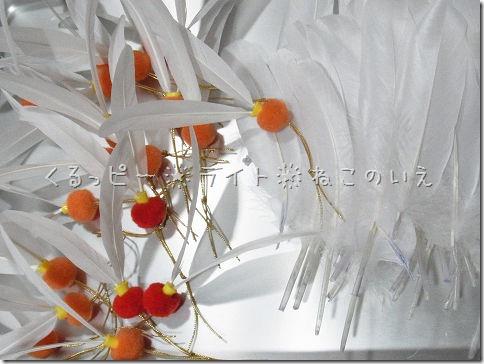 R01440540001_thumb-ビミョーな新作くるっピー★ライト/監督今日もムカムカ