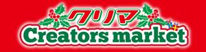 ct_banner202-今日と明日★汐博クリマ出店。