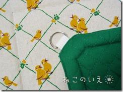 R01968870001_thumb-ハンモック大漁★と、新型吊りベルト