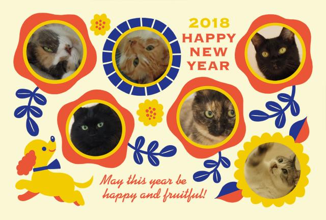 2018年賀2-640x432-謹賀新年★