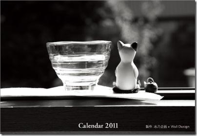 2010_10_22_hyousi_thumb-志乃企画 モノクロカレンダー発売