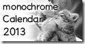 20121014211853bda-今年もできます★カレンダーカードセット。