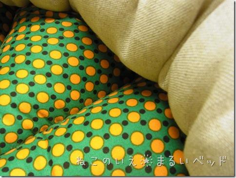 R0010267_thumb-まるいベッド★ナゼカまるモヨウばっかりシリーズ★その2