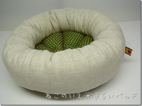 R0010272_thumb-まるいベッド★ナゼカまるモヨウばっかりシリーズ★その2