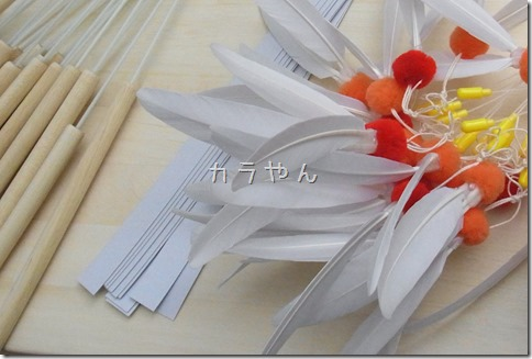 R0012810_thumb-カラやん交換用★キラキラくるっピー★ミニ発売とカラやんカンケイ・ヨッパライおもちゃ入荷