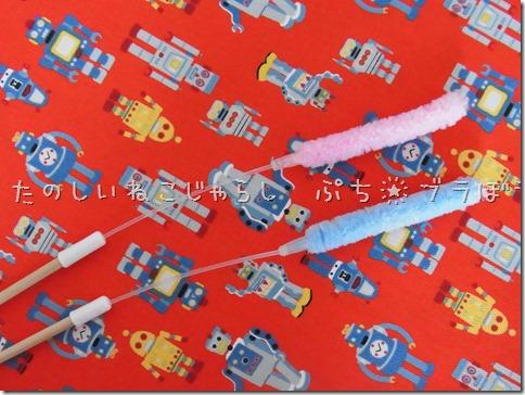 R0013313_thumb-ぷち★ブラ棒/本日の作業台。