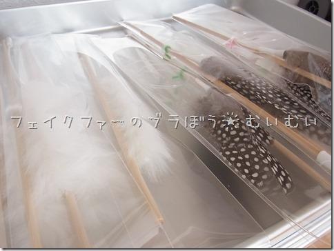 R0029519_thumb-今日も冬の汐博/本日の作業台。