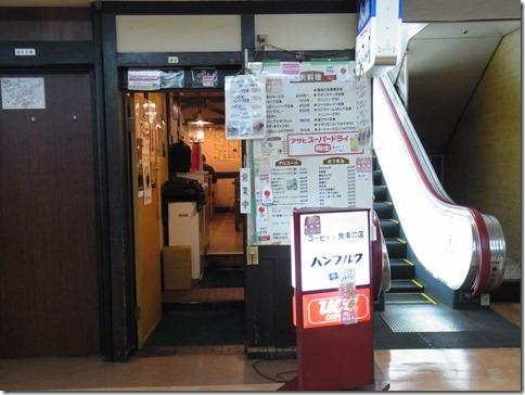 R0029899_thumb-冬の汐博クリマ出店完了★ご一緒した作家さんとげっとしたもの