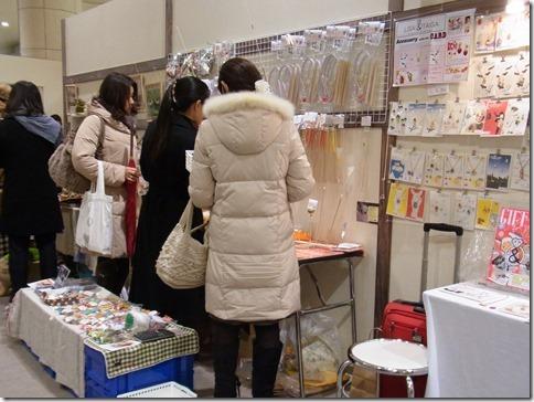 R0029916_thumb-冬の汐博クリマ出店完了★ご一緒した作家さんとげっとしたもの