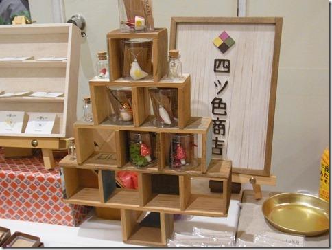 R0029925_thumb-冬の汐博クリマ出店完了★ご一緒した作家さんとげっとしたもの