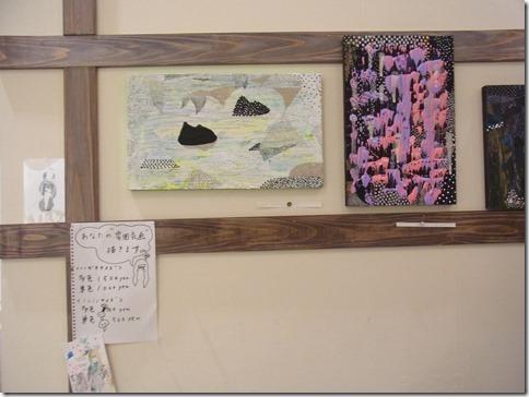 R0029928_thumb-冬の汐博クリマ出店完了★ご一緒した作家さんとげっとしたもの