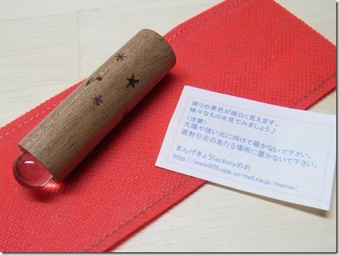 R0029966_thumb-冬の汐博クリマ出店完了★ご一緒した作家さんとげっとしたもの