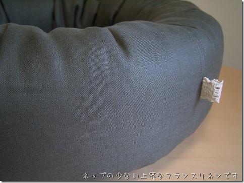 R0080920_thumb-クリエーターズマーケット販売物その2・丸いベッド
