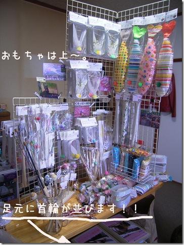 R0081356_thumb-明日は浅草橋。マルシェミニョン出店です。