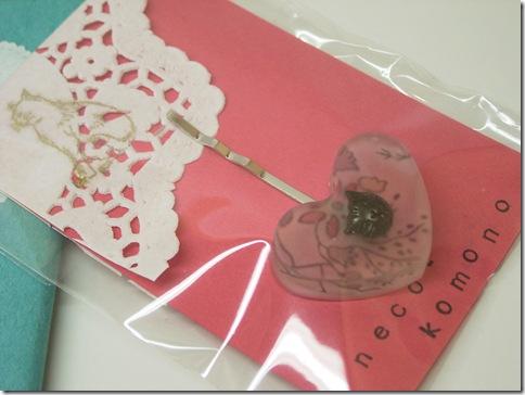 R0081859_thumb-お写真応募deプレゼント+監督10歳まつりプレゼント 賞品のご紹介。