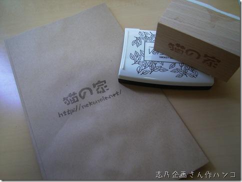 R0081960_thumb-汐留博覧会2010 汐留アートファクトリー販売物