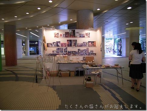 R0081993_thumb-汐博2010 汐留アートファクトリー1日目