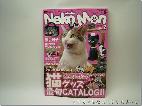 R0084822_thumb-ながい猫じゃらし。