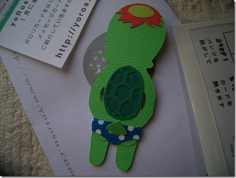 R0089204_thumb-冬の汐博クリマ、1週目がおわり。