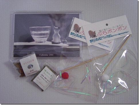 R00896770003_thumb-カレンダー+おもちゃの福袋 3種