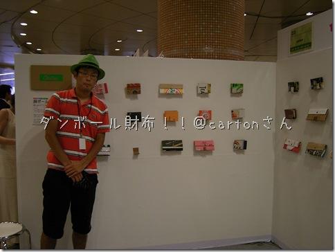 R0095200_thumb-夏の汐博アートマーケット1日目。