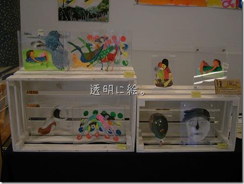 R0095203_thumb-夏の汐博アートマーケット1日目。