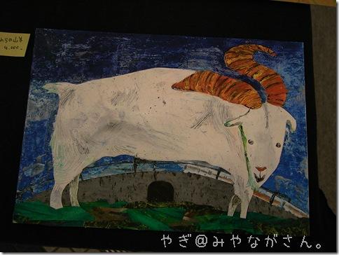 R0095205_thumb-夏の汐博アートマーケット1日目。