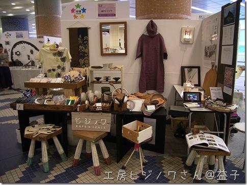 R0095207_thumb-夏の汐博アートマーケット1日目。