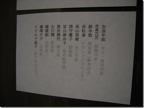 R0095208_thumb-夏の汐博アートマーケット1日目。