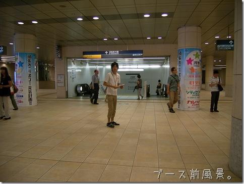 R0095222_thumb-2011夏の汐博アートマーケット 2日目。