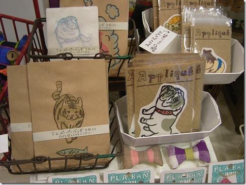 R0095231_thumb-2011夏の汐博アートマーケット 2日目。