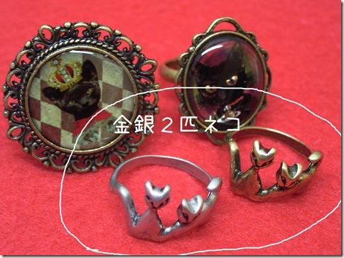 R0097982_thumb-ひっそりとマットのお値下げ・シュシュとリングが再入荷。
