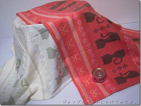 R00984060004_thumb-特価で綿マット類・猫織柄ブランケット入荷。