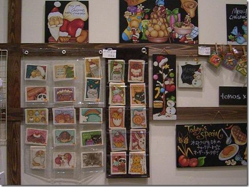 R0099216_thumb-冬の汐博2011クリエーターズマーケット 2日目ー。