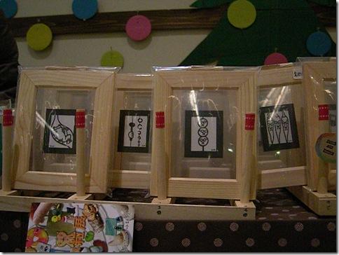 R0099324_thumb-冬の汐博2011クリエーターズマーケット 2日目ー。