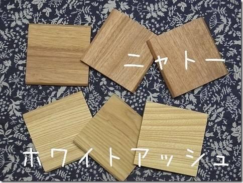 R01027991.jpg_thumb-木の製品入荷と再入荷/空気洗浄機使用レポ・・・
