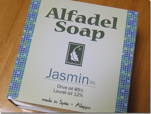 R0104237_thumb-★アルファデル★シリアの石鹸 ジャスミン★Alfadel Soap 使用レポ。