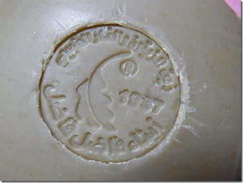 R0104244_thumb-★アルファデル★シリアの石鹸 ジャスミン★Alfadel Soap 使用レポ。