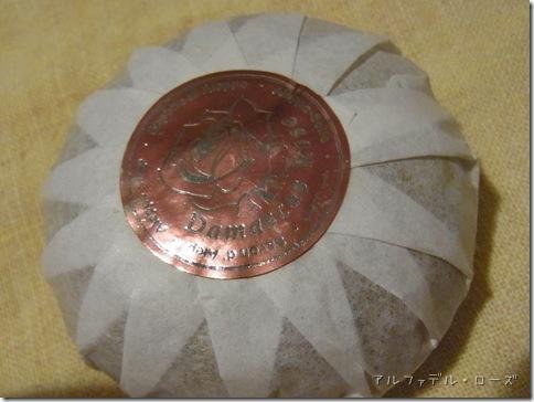 R0106370_thumb-★アルファデル★シリアの石鹸 ローズ★Alfadel Soap 使用レポ。/本日の作業台