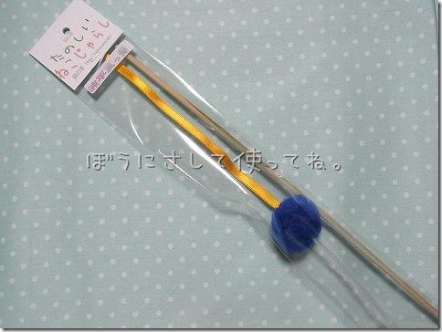 R01081940001_thumb-本日の作業台/発売と入荷。