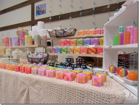 RIMG0010_thumb-2012冬の汐博 クリエーターズマーケット