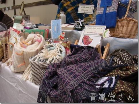 RIMG0012_thumb-2012冬の汐博 クリエーターズマーケット