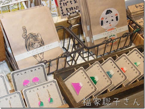 RIMG0015_thumb-2012冬の汐博 クリエーターズマーケット