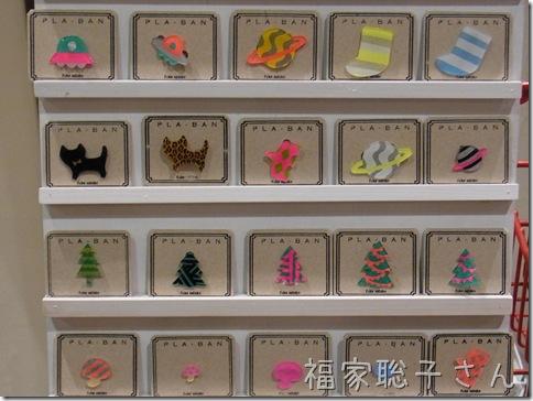 RIMG0016_thumb-2012冬の汐博 クリエーターズマーケット