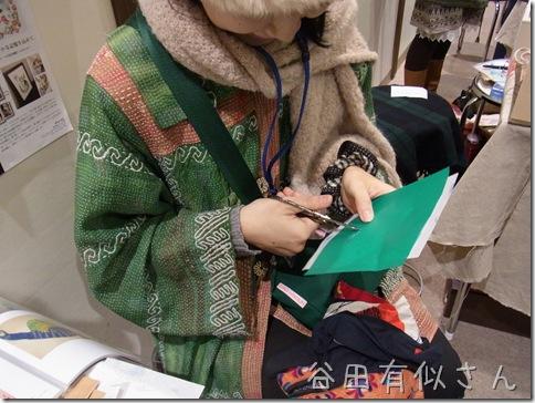RIMG0020_thumb-2012冬の汐博 クリエーターズマーケット