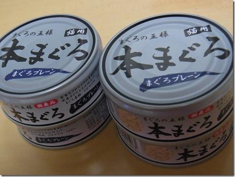 RIMG0031_thumb-2012冬の汐博 クリエーターズマーケット