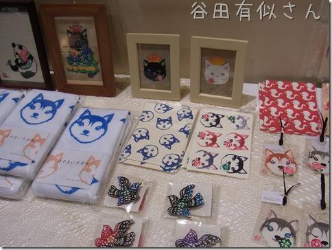 RIMG0062_thumb-冬の汐博クリマ出店1日目、ありがとうございました。